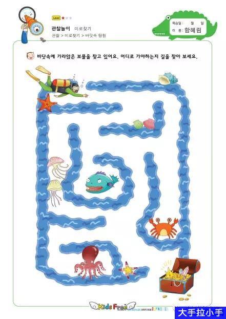 韩国原版幼儿启蒙练习册一套搞定字母、数学、逻辑、迷宫和图画可打印 百度网盘下载B018