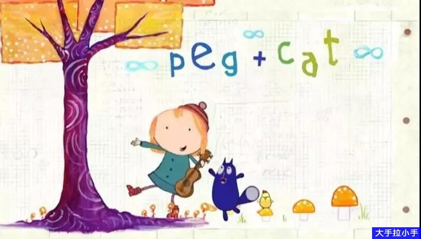让每个孩子爱上英语和数学!这部美国PBS Kids出品的《佩格和小猫Peg+Cat》动画1-4季全套 百度网盘下载C043