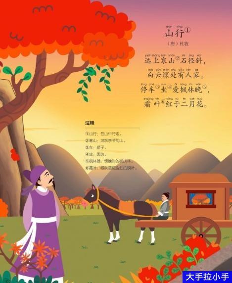 让孩子从小爱上古诗的神奇游戏书 给孩子最有趣的古诗启蒙书,寓教于乐! 高清4册PDF 可打印 百度网盘下载F009
